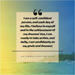Daily Self-Confidence Affirmation for 06.12.2020
